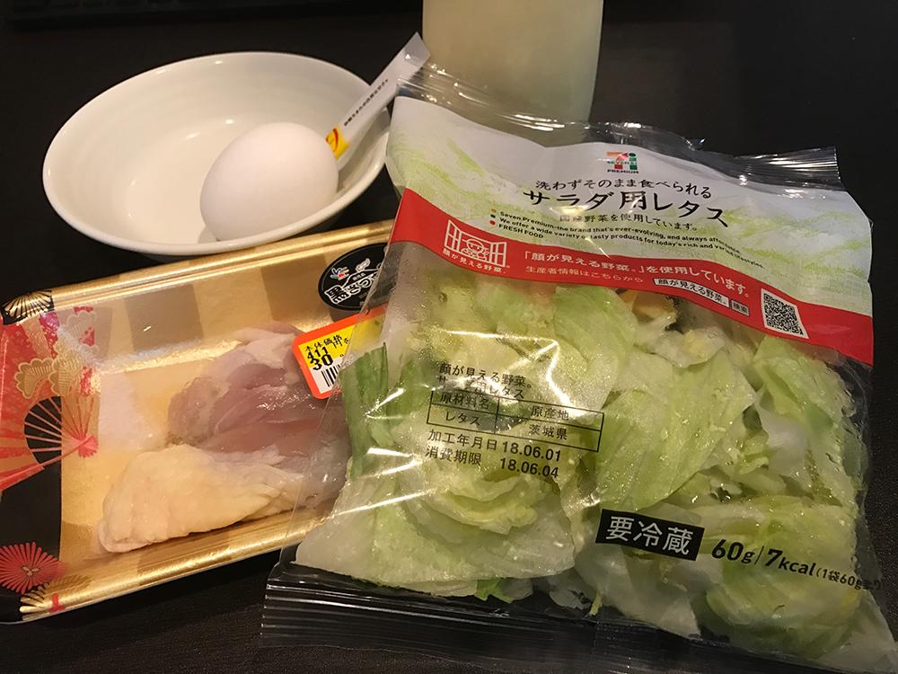 f:id:kazu0610blog:20180602214219j:plain