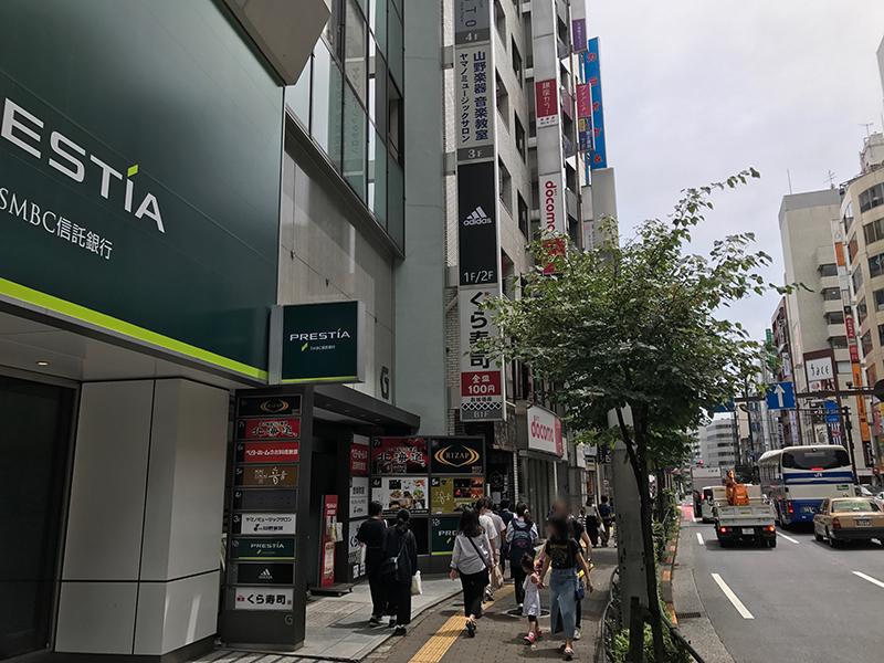 f:id:kazu0610blog:20180707220720j:plain