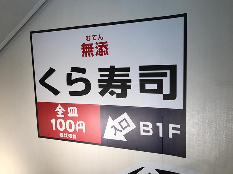 f:id:kazu0610blog:20180707220937j:plain