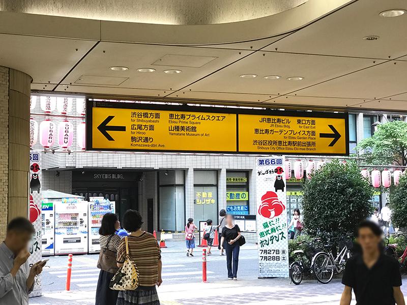 f:id:kazu0610blog:20180715200331j:plain