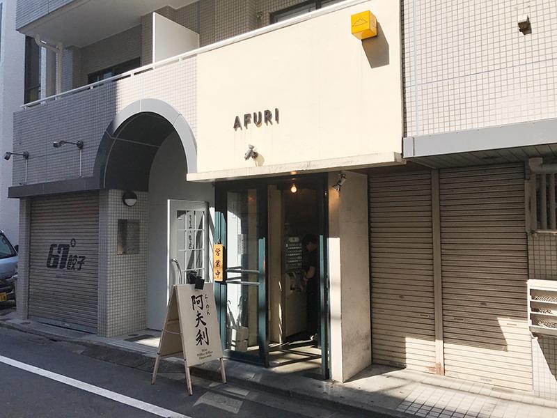 f:id:kazu0610blog:20180715200419j:plain