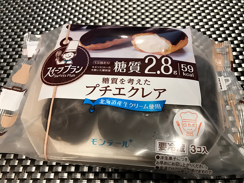 f:id:kazu0610blog:20180804000721j:plain