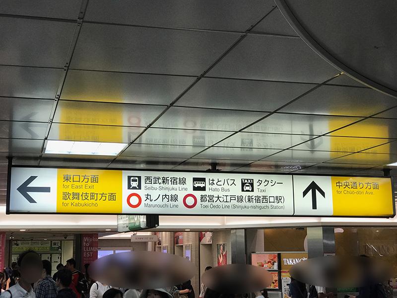 f:id:kazu0610blog:20180805035150j:plain