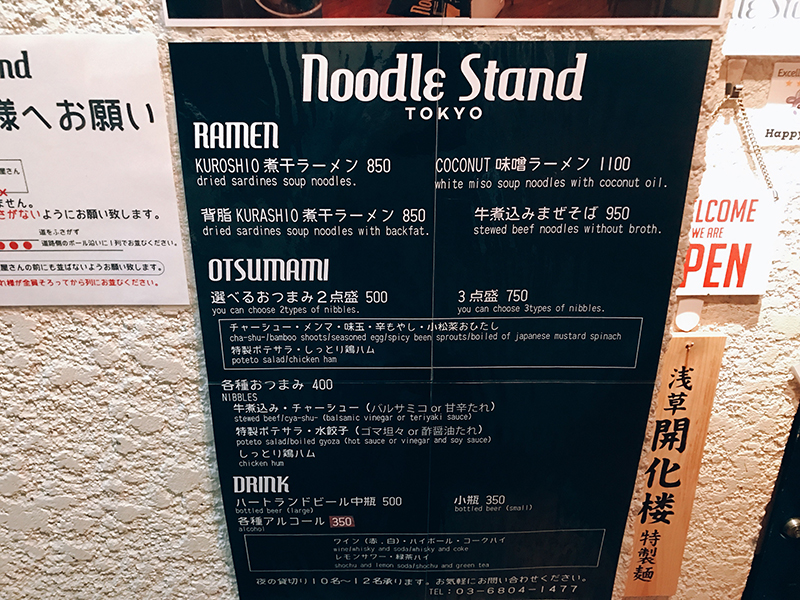 f:id:kazu0610blog:20180812033117j:plain