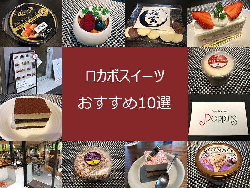 f:id:kazu0610blog:20180812225742j:plain