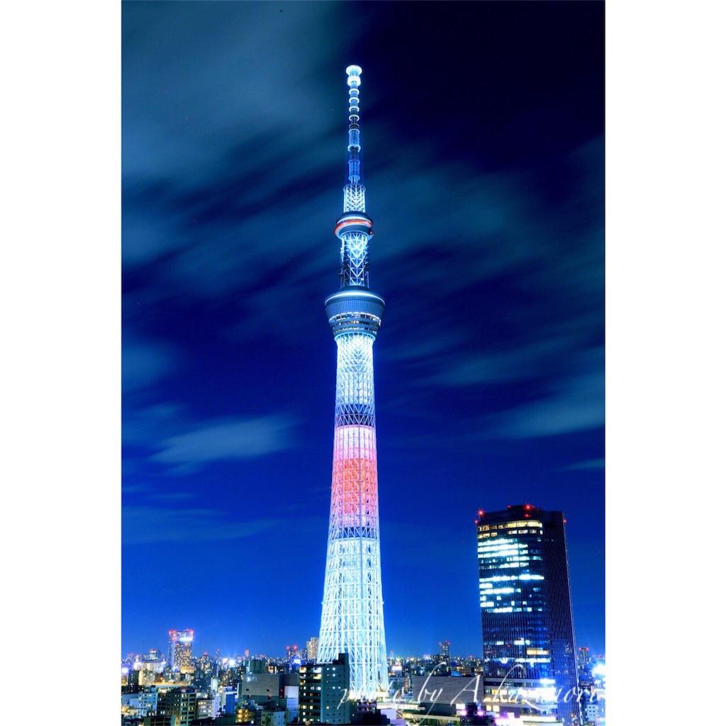 f:id:kazu06141579:20160822234349j:image