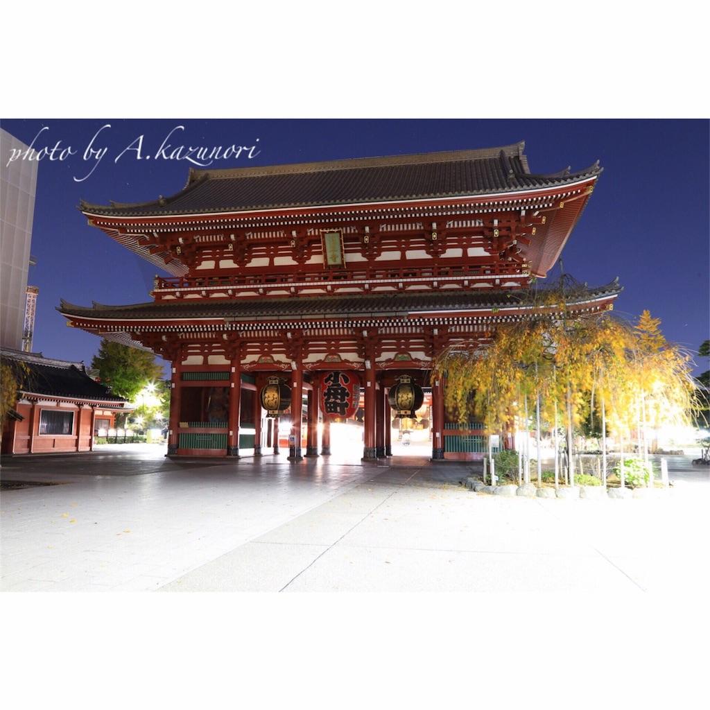 f:id:kazu06141579:20161118134601j:image