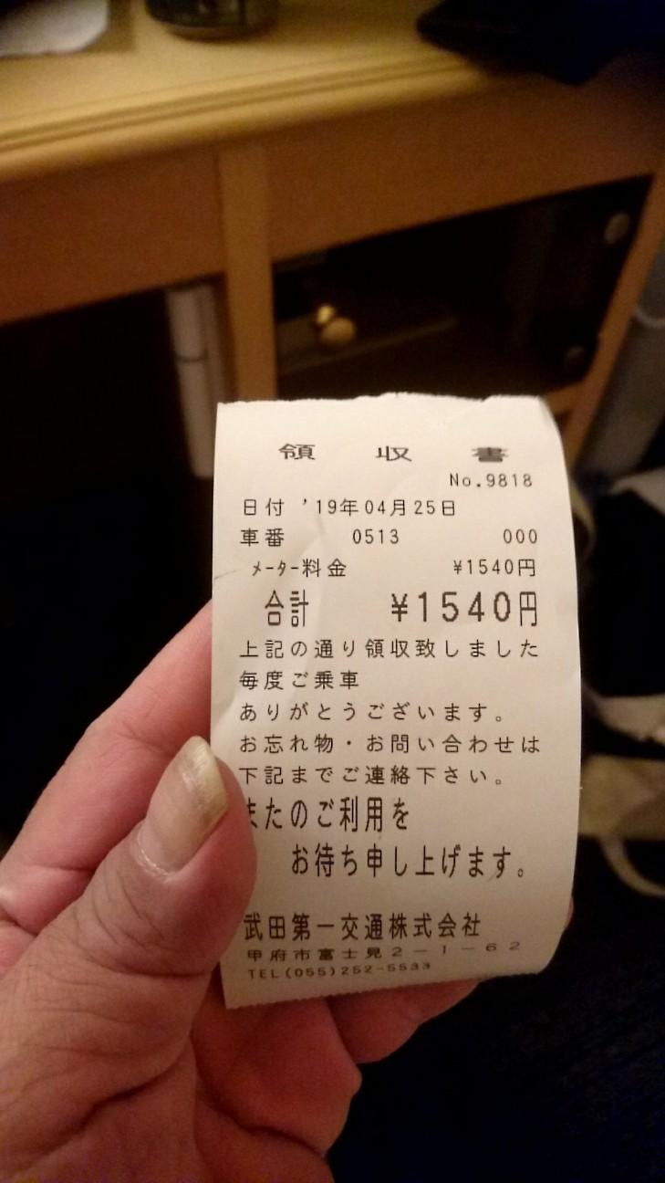 f:id:kazu0821kun:20190426123346j:image