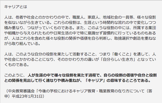 f:id:kazu0822sophia:20210213144249p:plain
