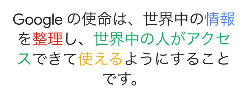 f:id:kazu0822sophia:20210221151948p:plain