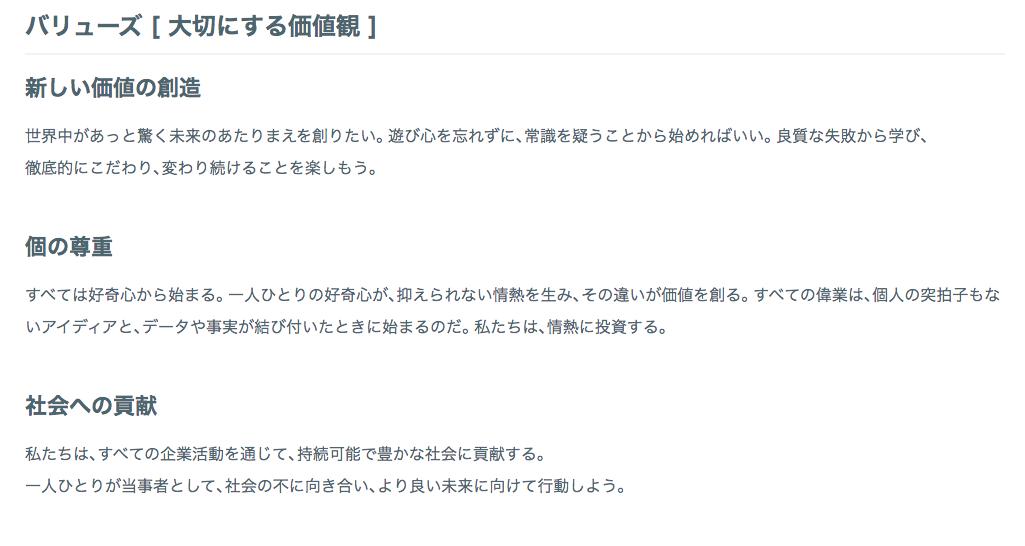 f:id:kazu0822sophia:20210421184816p:plain