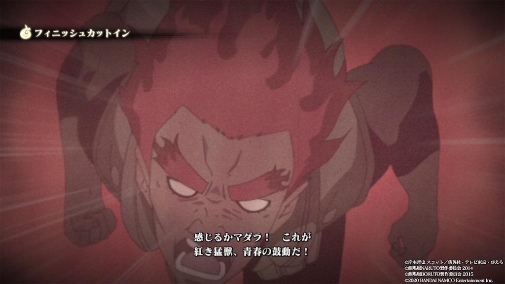 f:id:kazu1020:20200719021423j:image