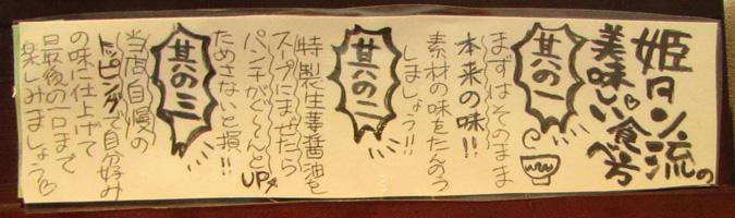 f:id:kazu1020:20200914190935j:plain