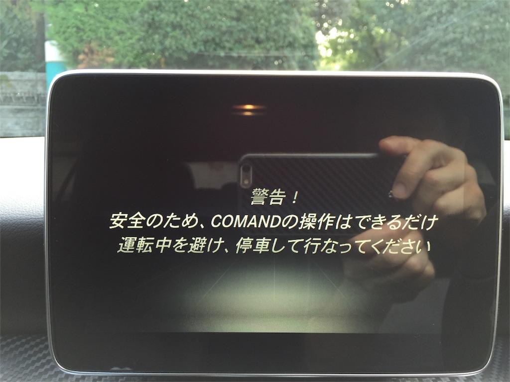 f:id:kazu1120w176:20160903071603j:image
