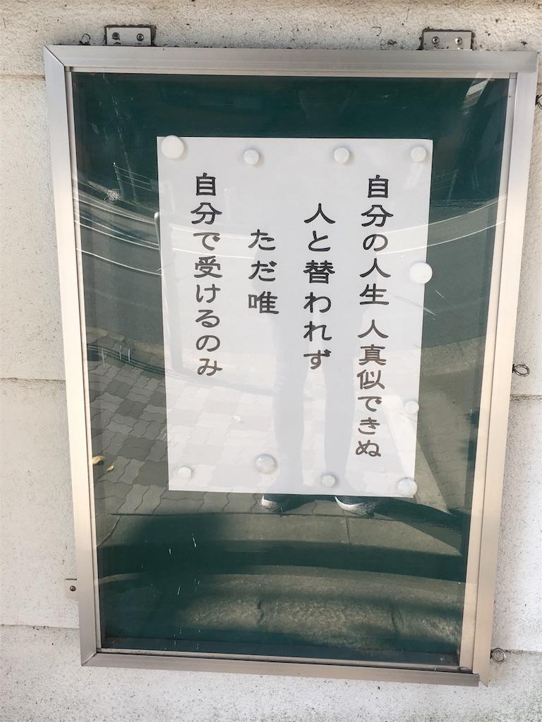 f:id:kazu16ma:20161107203204j:image