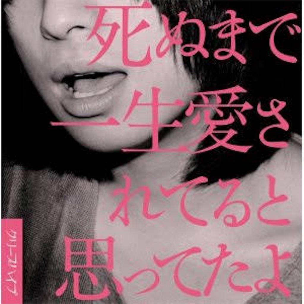 f:id:kazu16ma:20170614233200j:image