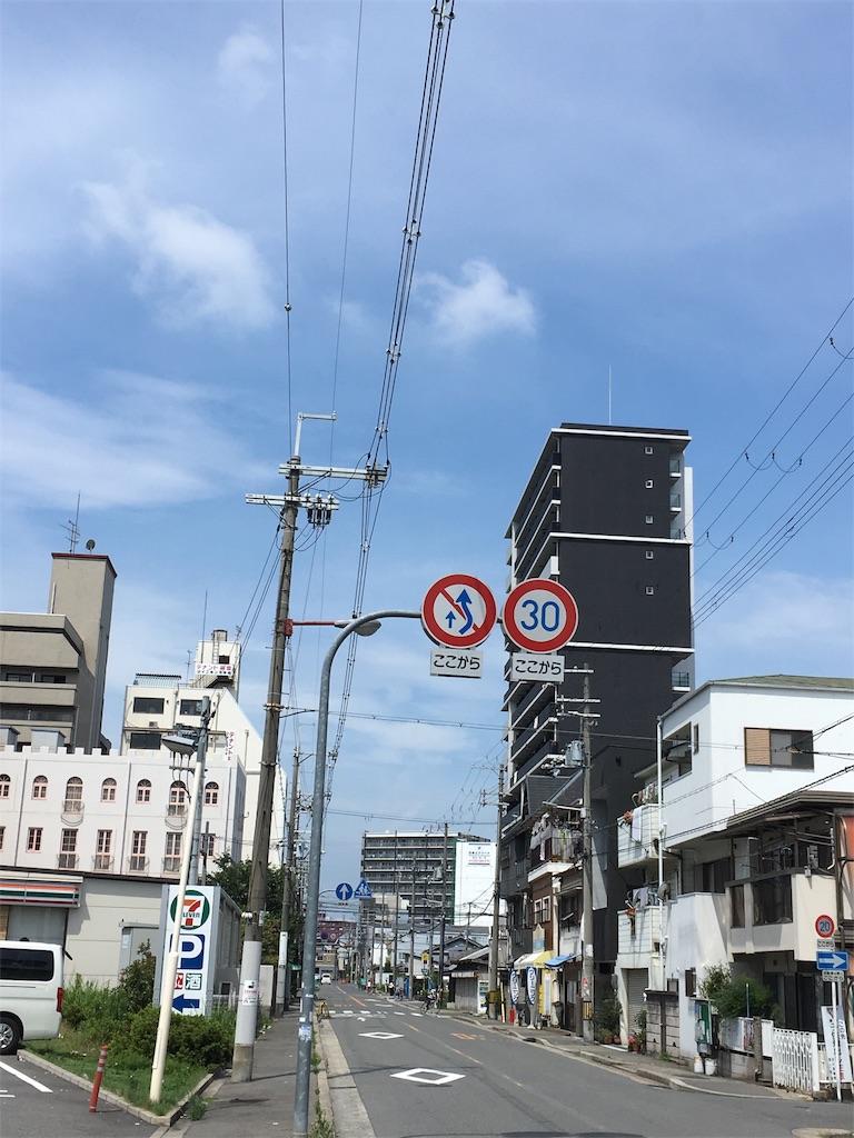 f:id:kazu16ma:20170703202151j:image