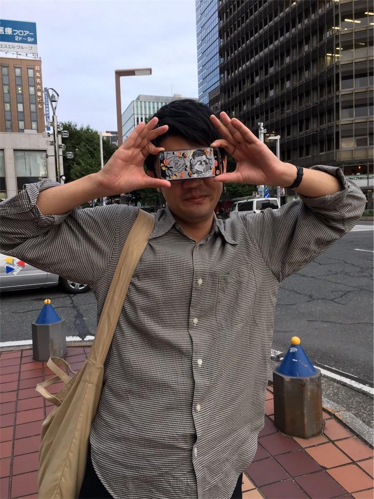 f:id:kazu16ma:20170915133011j:image