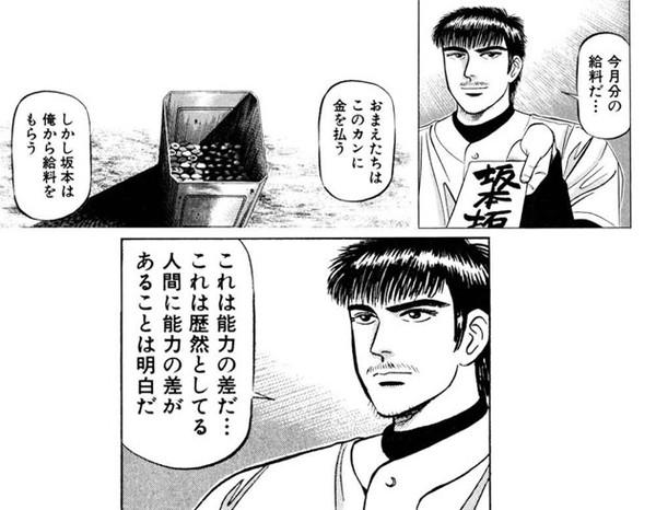 f:id:kazu20150512:20170214140937j:plain