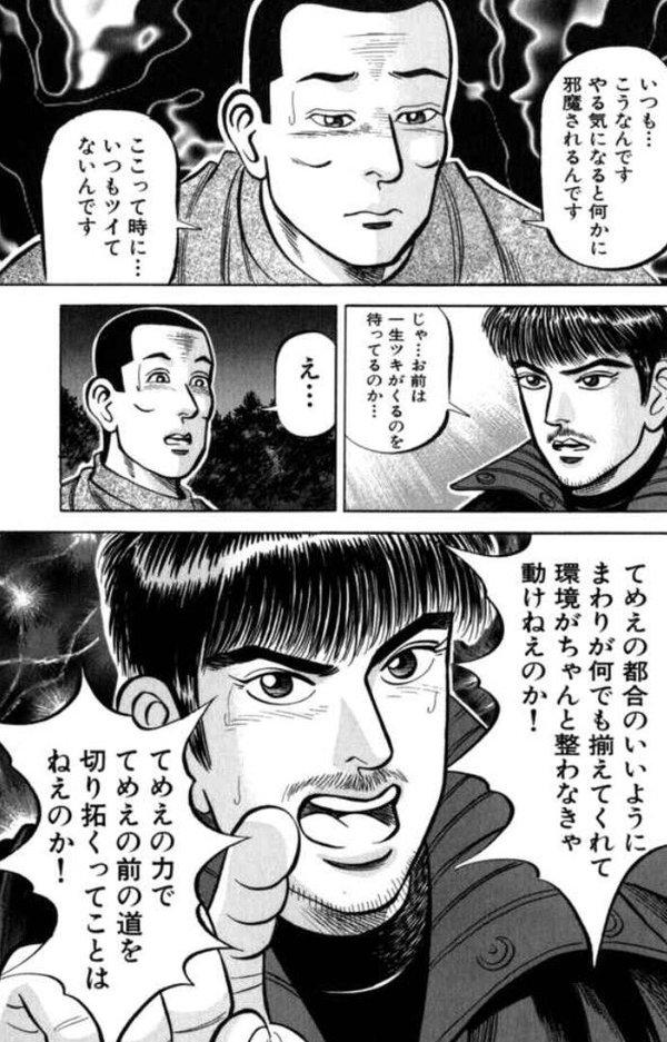 f:id:kazu20150512:20170214140942j:plain