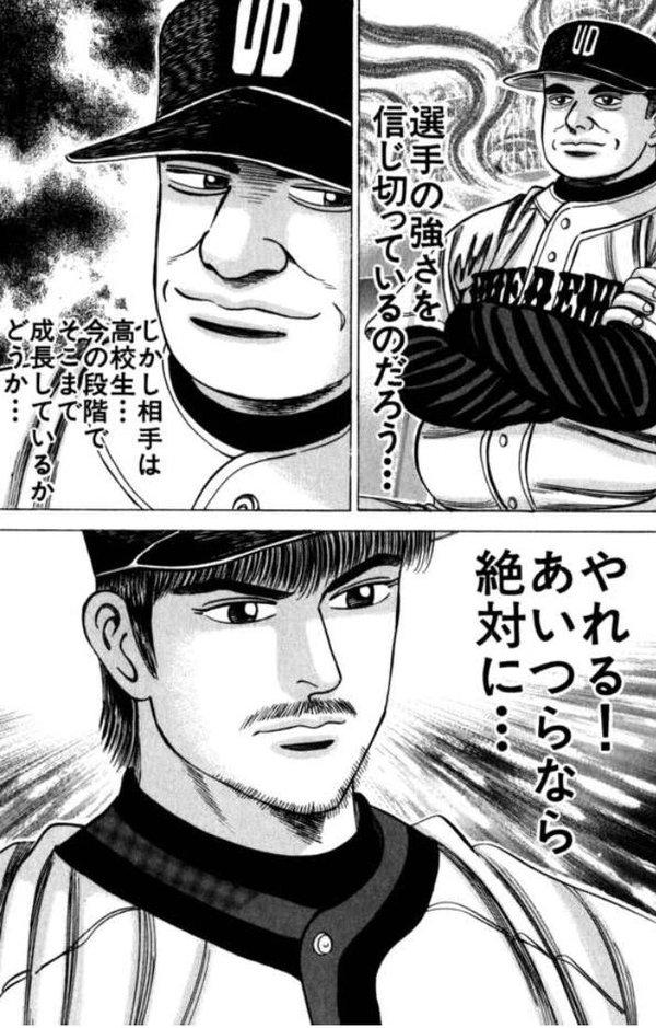 f:id:kazu20150512:20170214142032j:plain