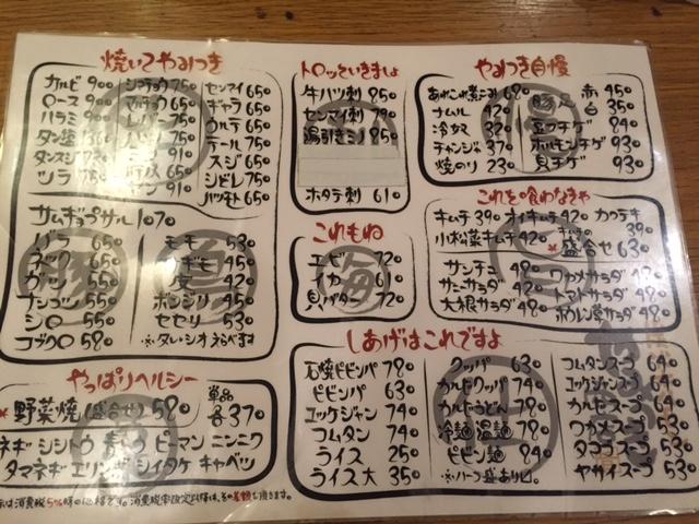 f:id:kazu20150512:20170327115415j:plain