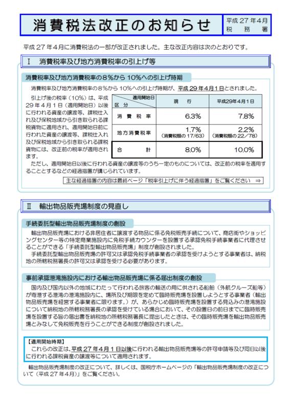 f:id:kazu2176:20150502213109p:image:w360:left