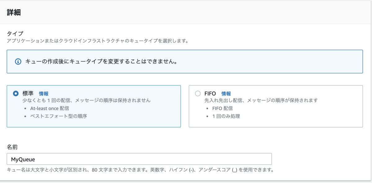 f:id:kazu22002:20201126160131p:plain