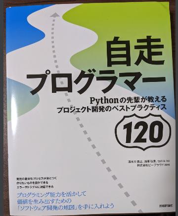 f:id:kazu22002:20210627114257p:plain