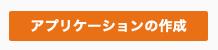f:id:kazu22002:20210719071613p:plain