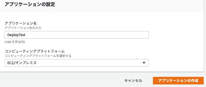 f:id:kazu22002:20210719071642p:plain