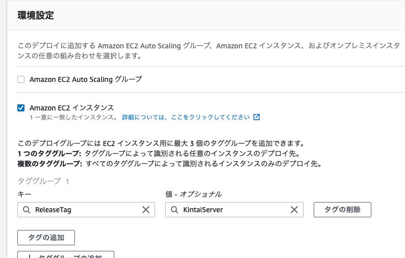 f:id:kazu22002:20210719072128p:plain