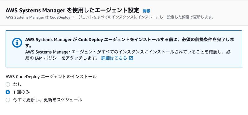 f:id:kazu22002:20210719072207p:plain