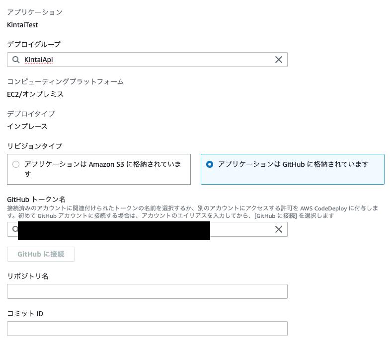 f:id:kazu22002:20210719072710p:plain