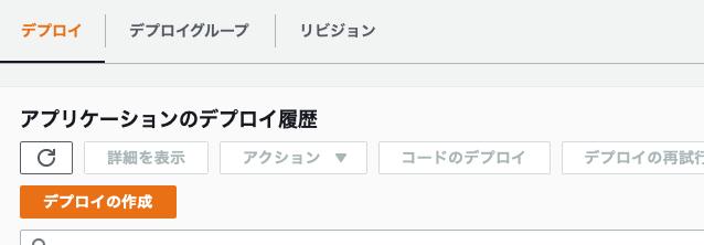 f:id:kazu22002:20210719072721p:plain