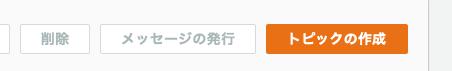 f:id:kazu22002:20210726090831p:plain