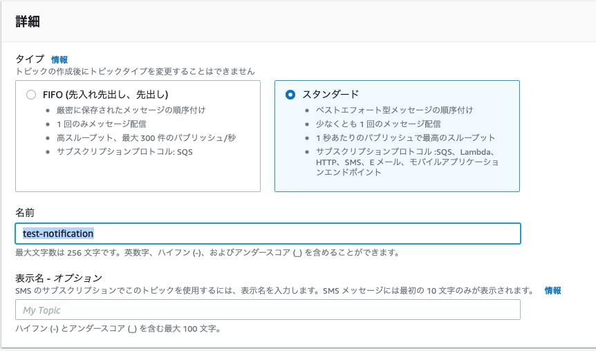 f:id:kazu22002:20210726090840p:plain