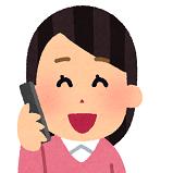 f:id:kazu2sapporo:20200323114612p:plain