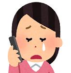 f:id:kazu2sapporo:20200323205755p:plain