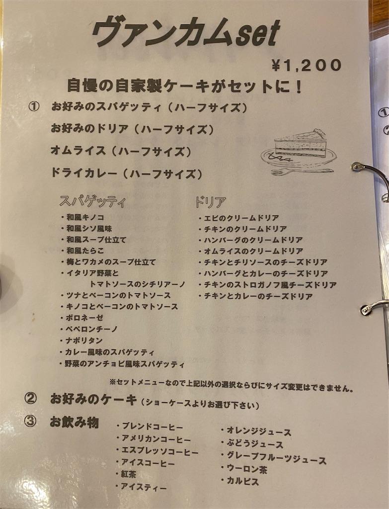 f:id:kazu2sapporo:20200327220006j:image