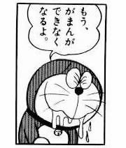 f:id:kazu4242:20160512133458j:plain