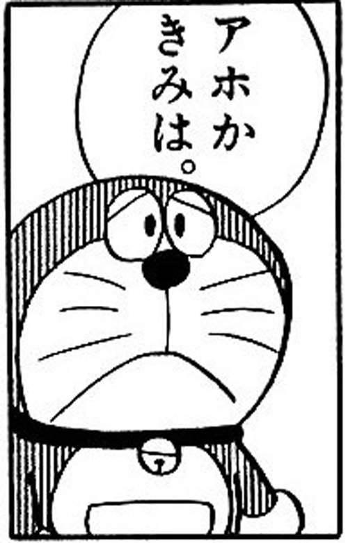 f:id:kazu4242:20160517184752p:plain