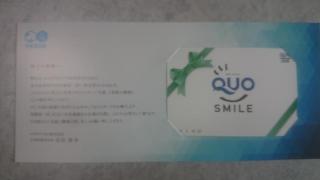 f:id:kazu4242:20160625141630j:plain