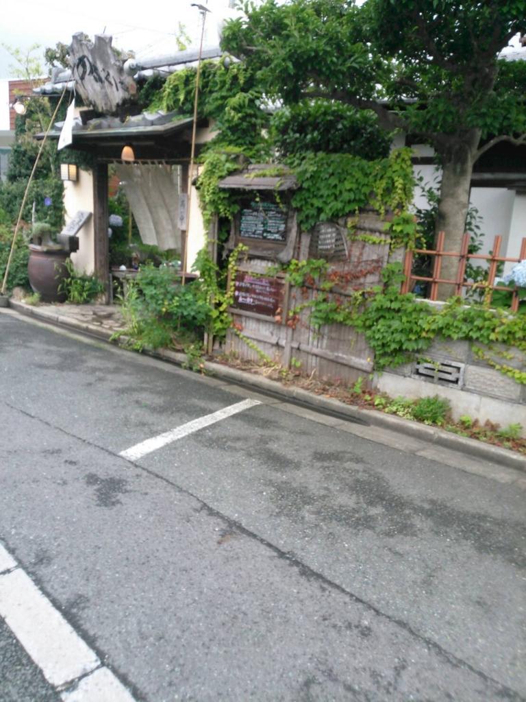 f:id:kazu4242:20160625142619j:plain