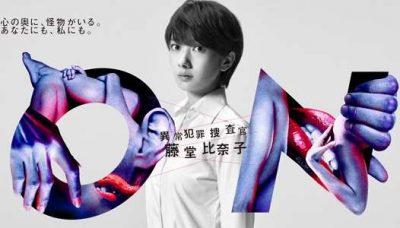 f:id:kazu4242:20160918231510j:plain
