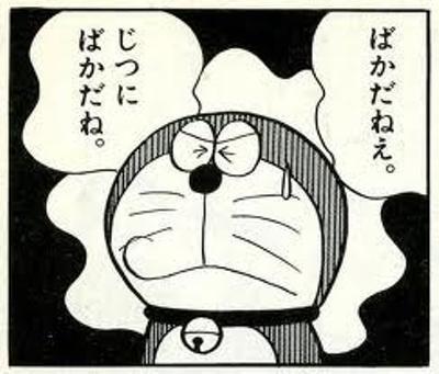 f:id:kazu4242:20170315151102j:plain