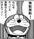 f:id:kazu4242:20170315151628j:plain