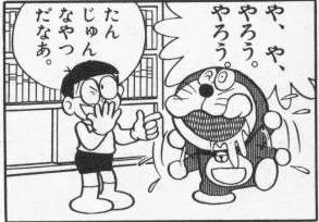 f:id:kazu4242:20170315151800j:plain