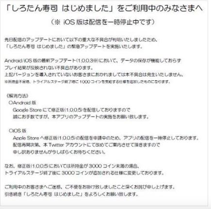 f:id:kazu4242:20170317184250p:plain