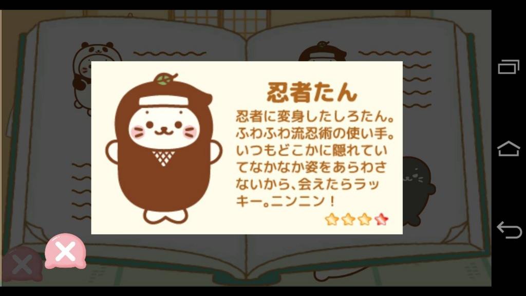 f:id:kazu4242:20170317185047j:plain